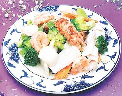 Chinese Food Bonita Springs Delivery